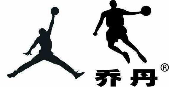 <b>NBA30位巨星LOGO!说对3个是入门球迷!全说对实在太难</b>