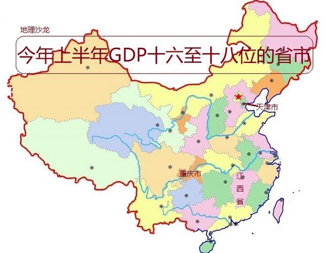 江西省各县gdp_江西省各县地图