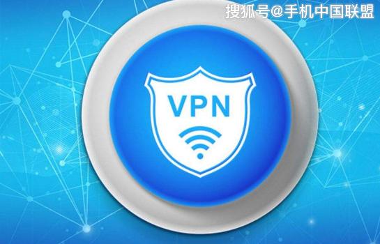估计是仅限于跨国公司用于专线办公的vpn.