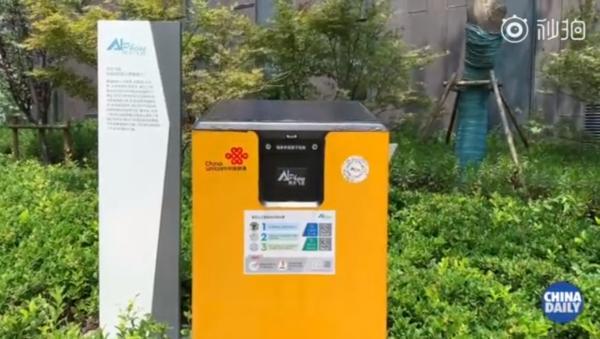 不用纠结垃圾分类了!上海计划年底前投放2000个AI垃圾桶_识别