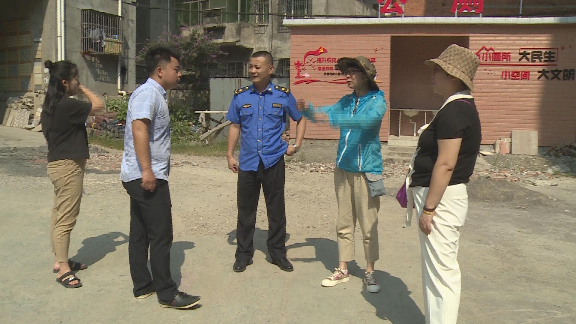 阳新新闻:县镇村厕所革命指挥部督办枫林、木港工程建设