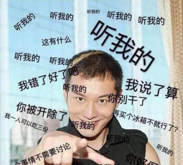 """黄晓明教你做霸道总裁!《中餐厅》他的这些话被嘲""""怼杠精语录"""""""