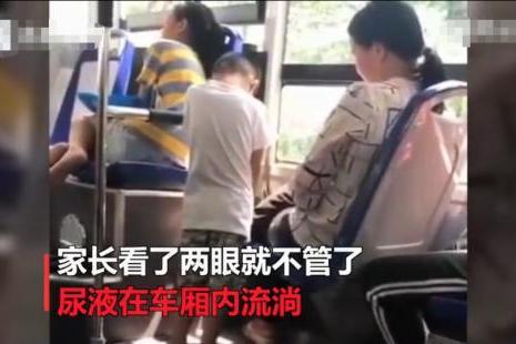 素质堪忧!男童公车上当众小便,网友:咱也不敢骂,骂就还是孩子