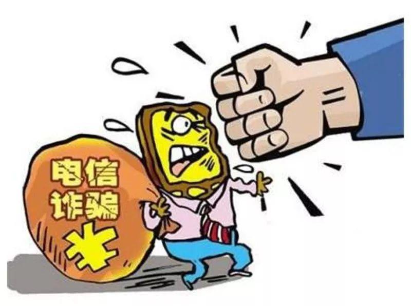 大快人心!兵团公安机关破获特大网络诈骗案!涉案金额1040万元!