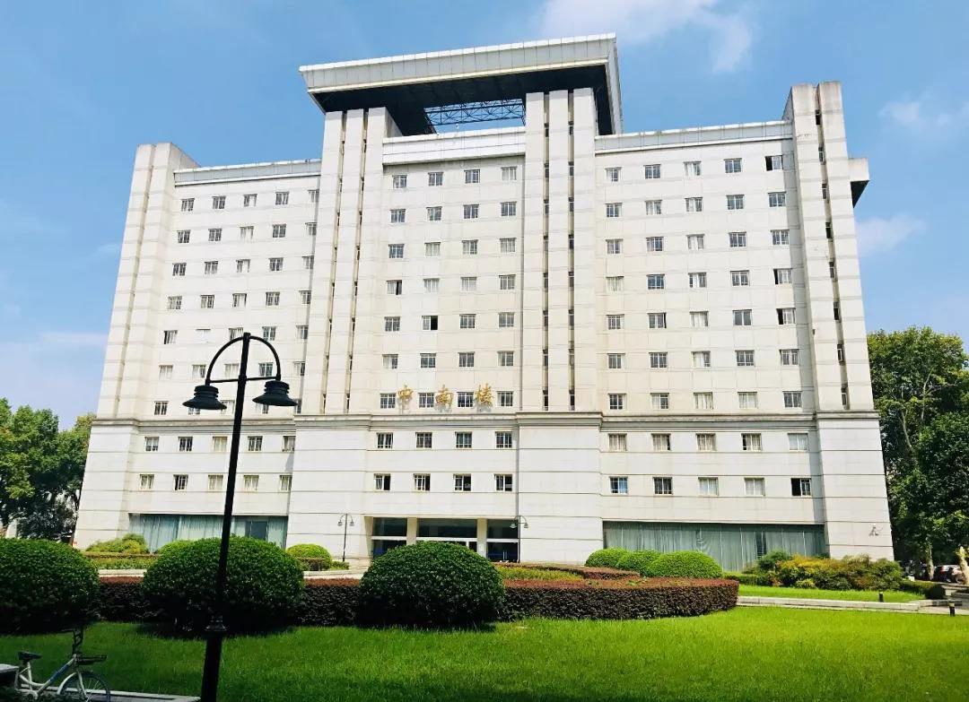 2019年财经大学排行榜_2019中国财经类大学排行榜出炉 排名第一的竟然是