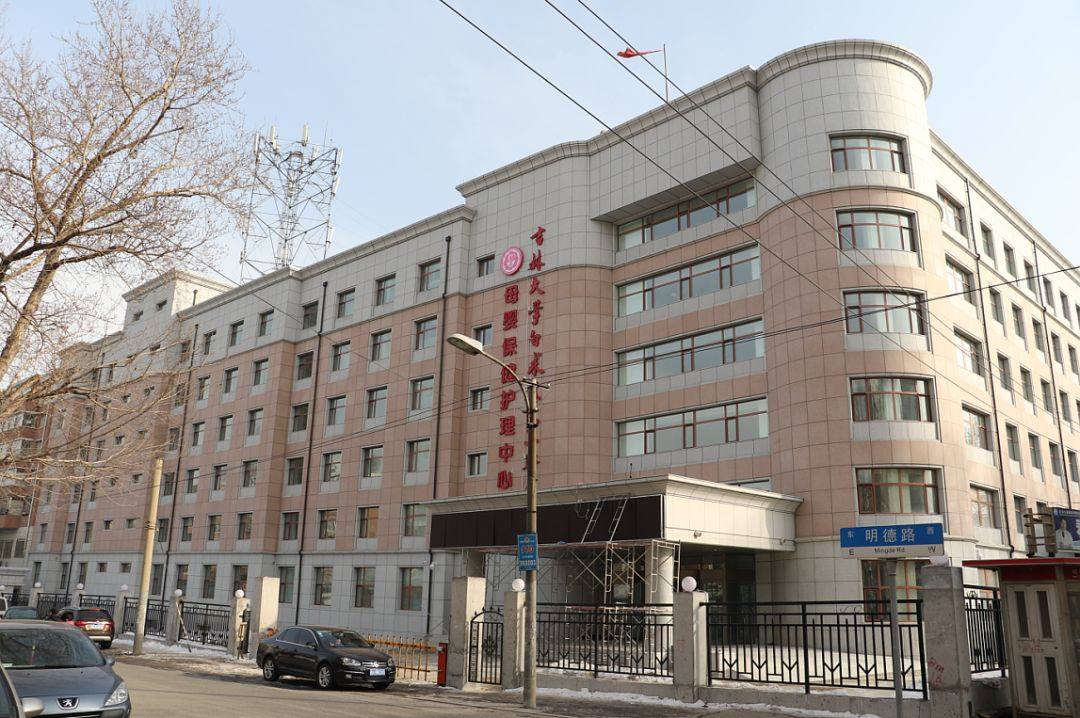 <b>推介 | 吉林省月子中心医护联盟引领吉林省母婴护理服务行业专业发展</b>