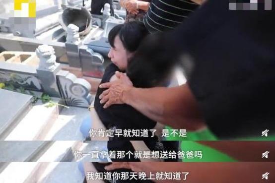 """台风""""利奇马""""席卷城市,纪委书记殉职:爸爸只是在打怪兽保护我"""