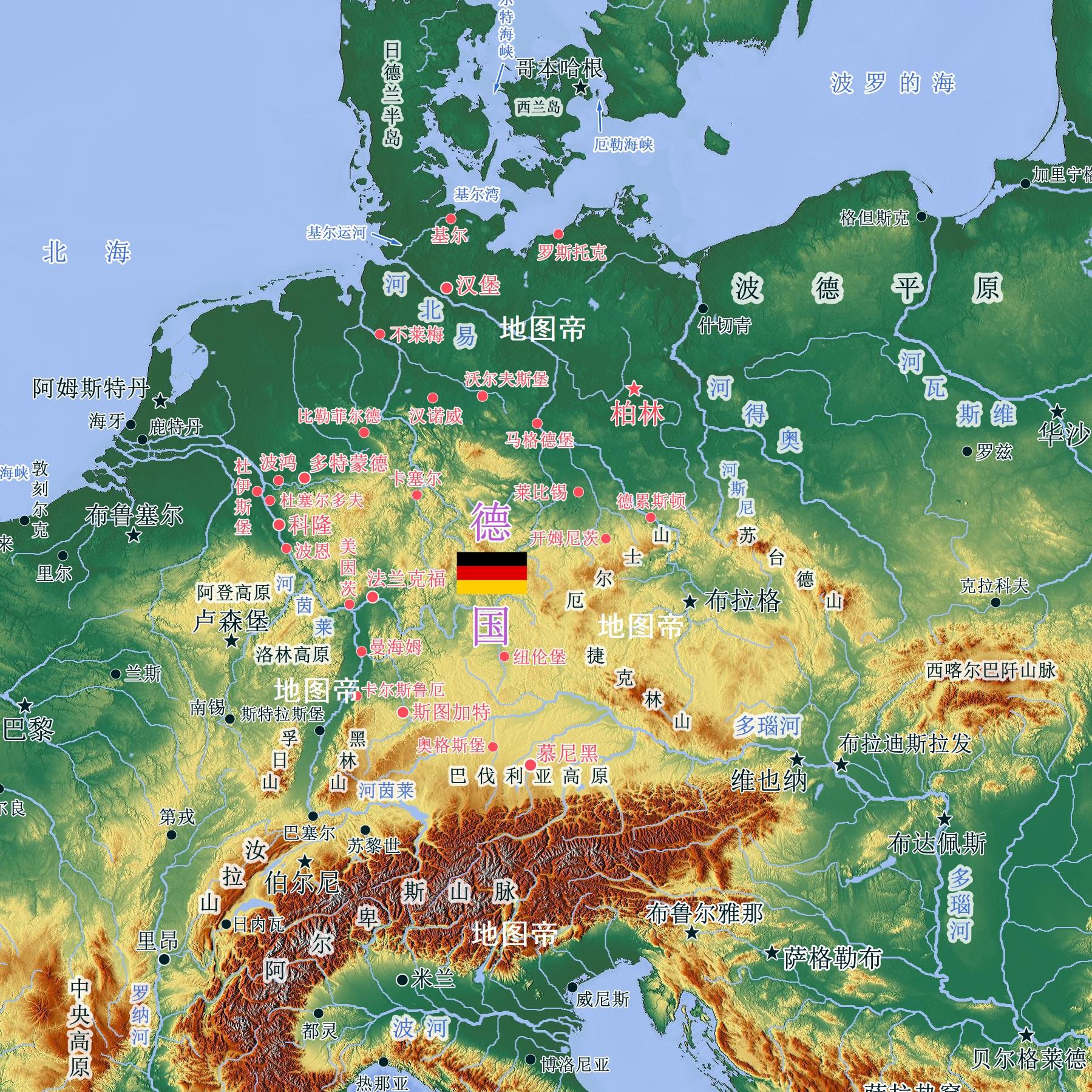 为何德国的边界多以河流山川为界?_德国新闻_德国中文网