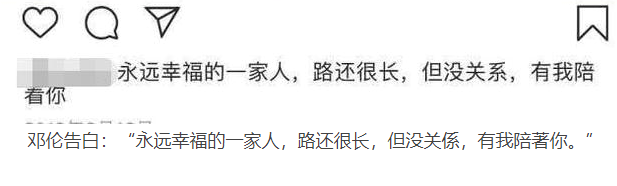 邓伦小号被公开,出名前种种记录再现,还有和前女友的亲密照 作者: 来源:猫眼娱乐V