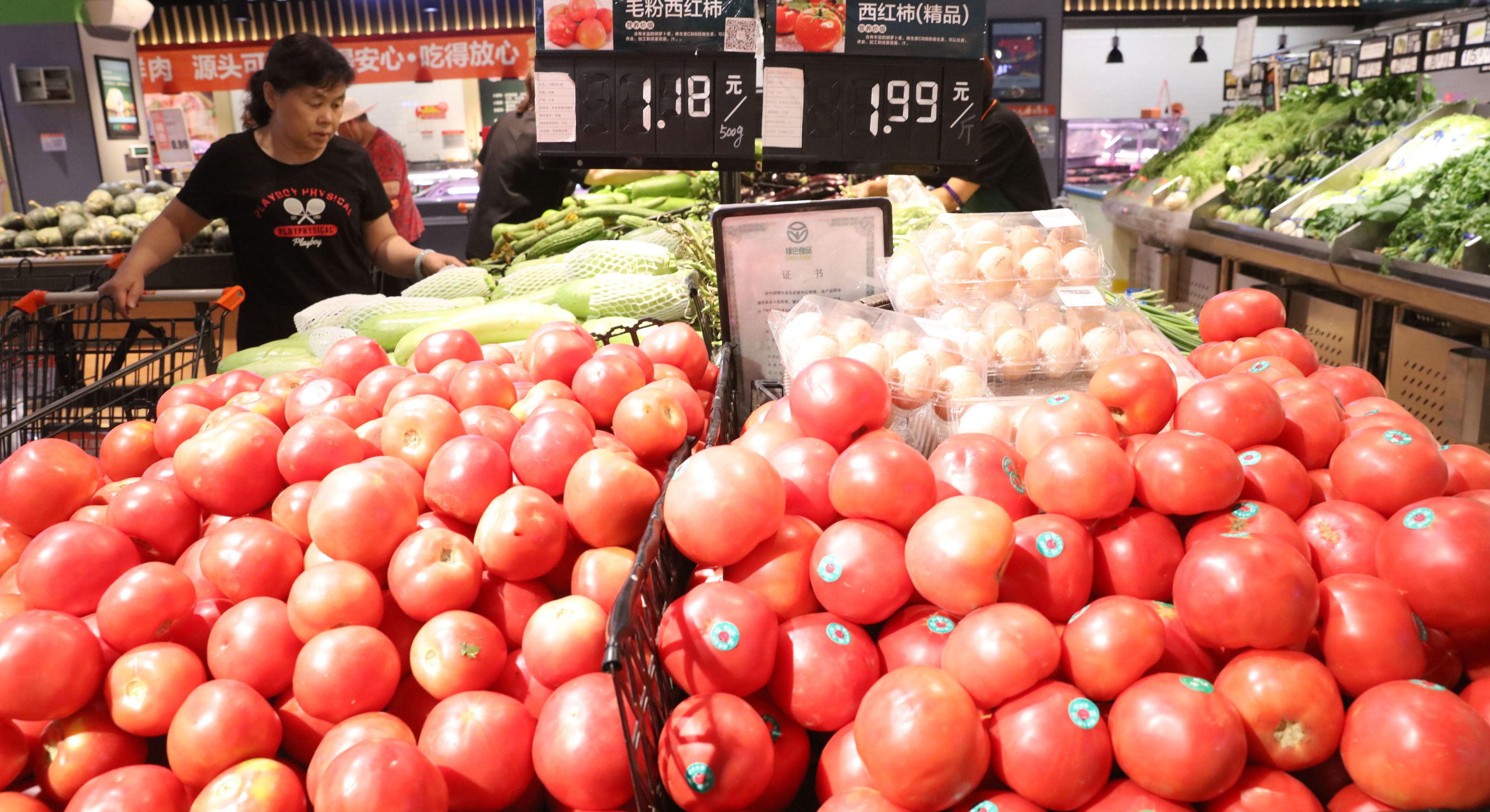 """蔬果价格还会不会上涨?信用记录""""黑名单""""会不会泛化?……这些老百姓关注的话题发改委都回应了"""