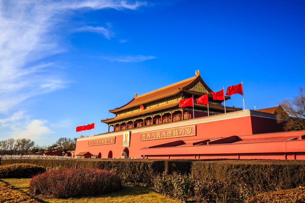 寻找同龄人,同程旅游向新中国70周年华诞致敬_活动