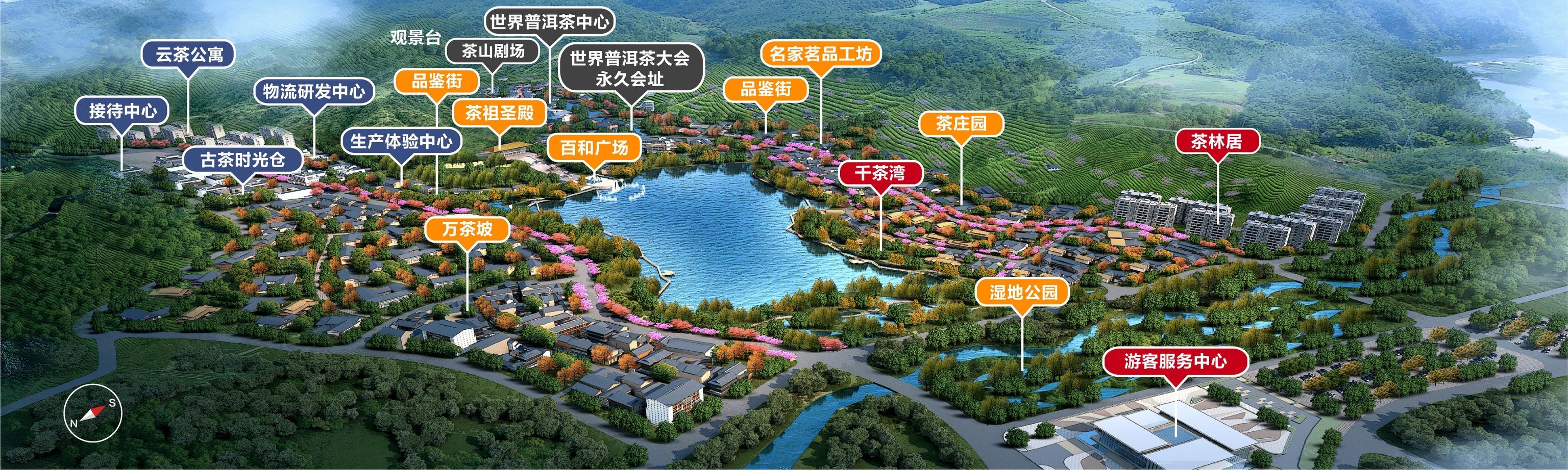 普洱茶小镇:打造融合26个民族的超级文化IP