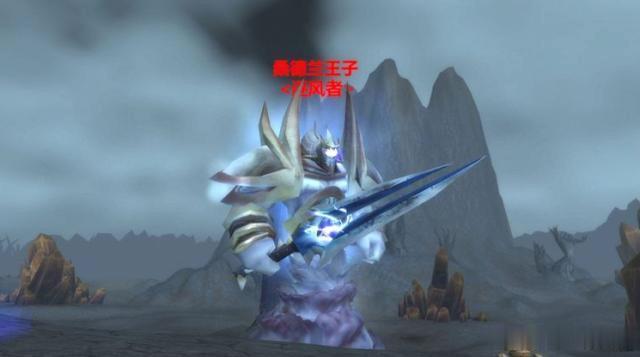 魔兽世界怀旧服风剑任务图片