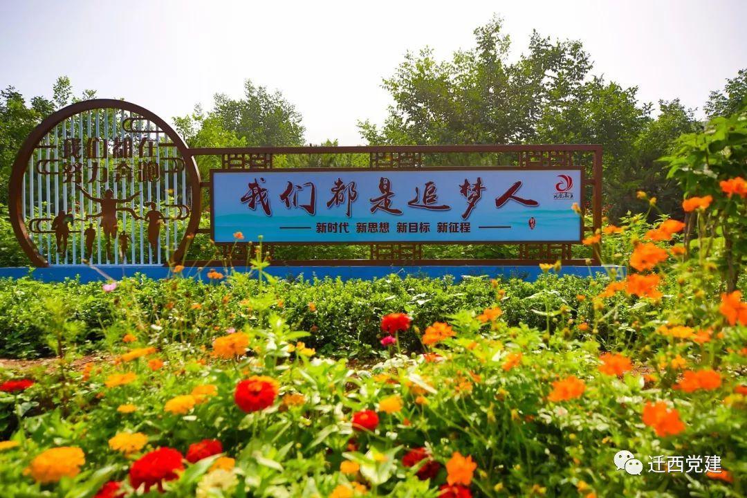 【纪实】高标定位,多点发力,迁西县推进绿色崛起助推高质量发展纪实