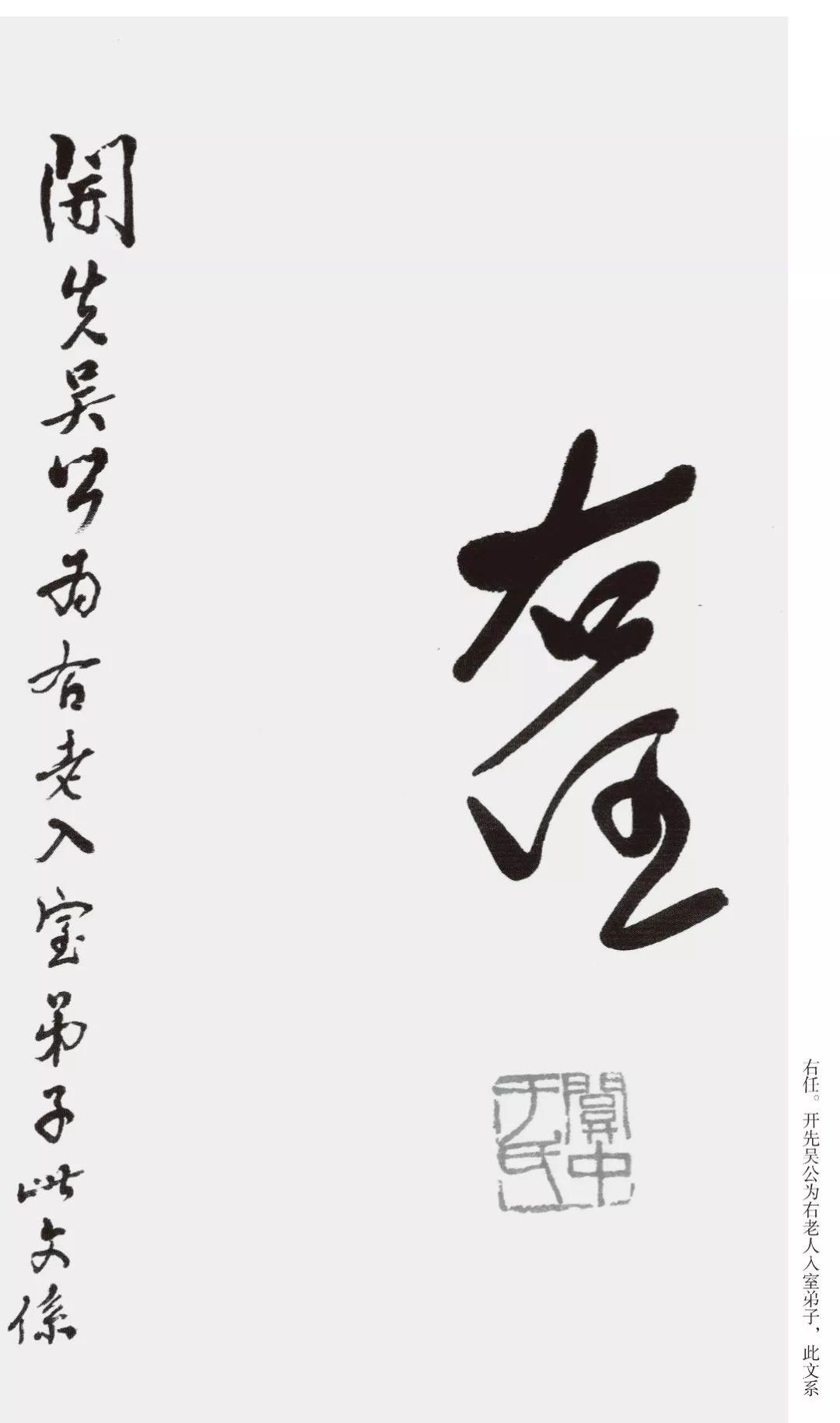 林云免费阅读全文