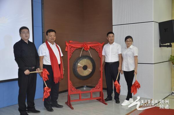 山西青年创业板第九批企业挂牌仪式(朔州专场)隆重举办