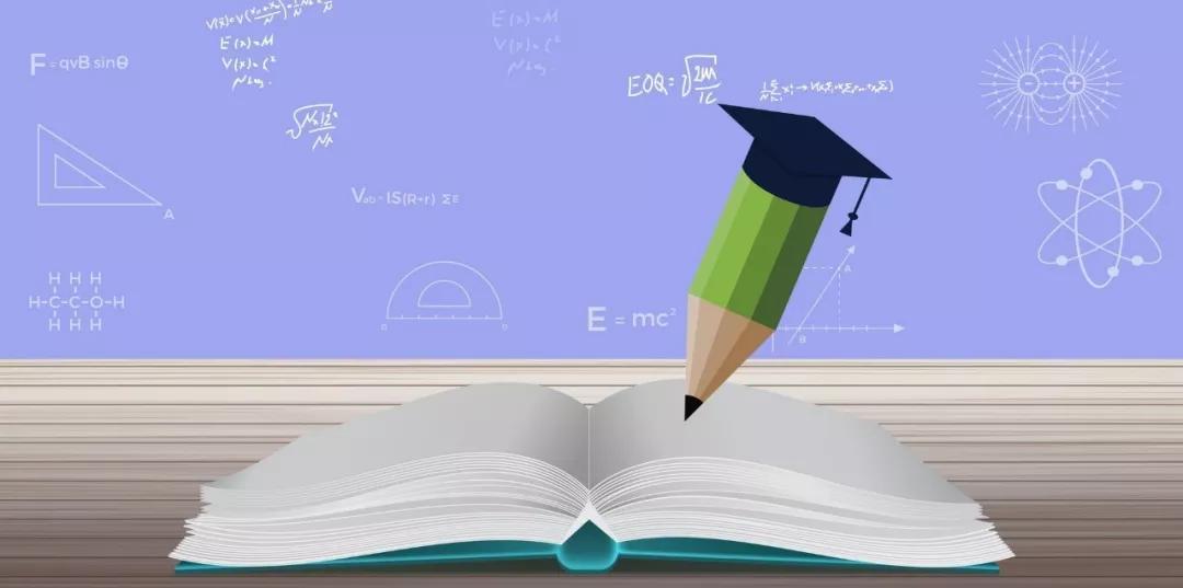 @山东考生 合格考有不合格科目的学生可以报名参加高考