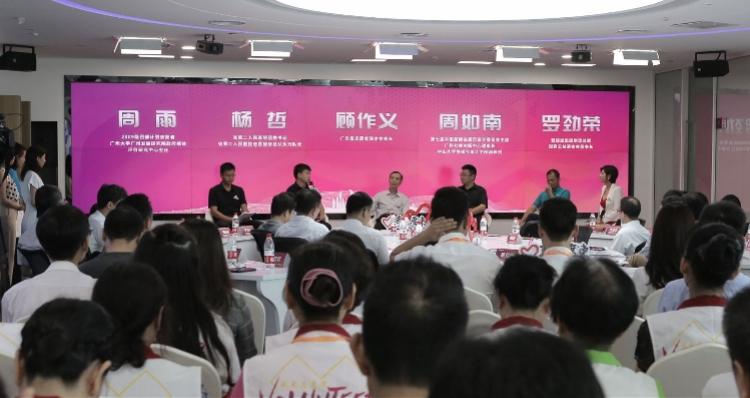 全国首档公益志愿纪实类周播节目《志愿广东》开播