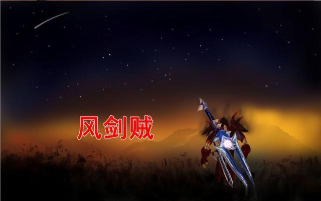 魔兽世界怀旧服风剑属性图片