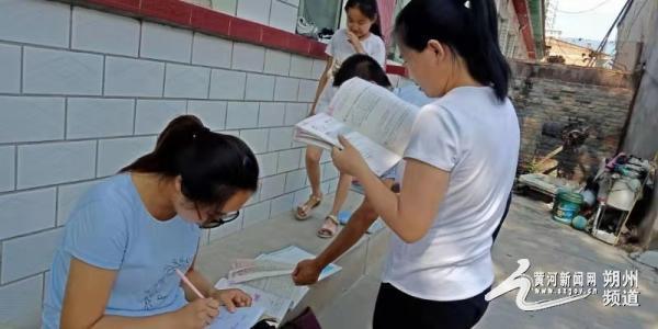 朔城区福源中学:让爱在家访的路上延续