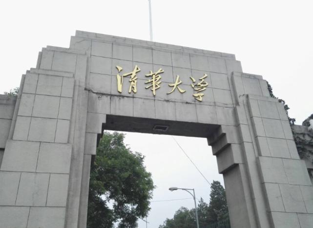 2019上海交大世界大学排行_2019世界大学排行榜 发布 上海10所高校上榜