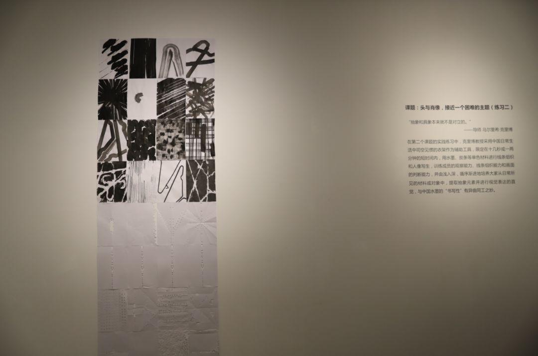 """""""五个课题的报告:第二期自由绘画非具象研究工作坊结业展""""于光语美术馆开幕(图13)"""