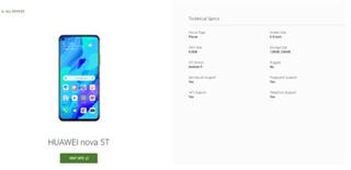 泰国首发,华为Nova 5T现身Android企业版界面