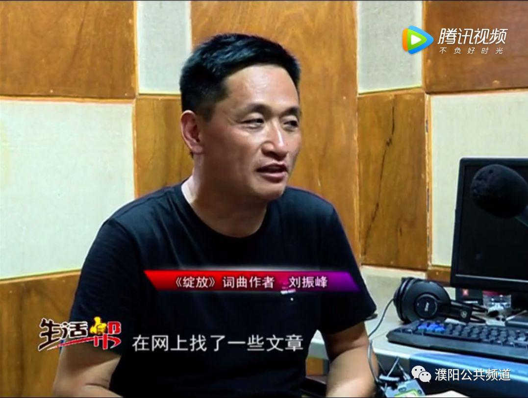 中国极限运动大会主题曲《绽放》 是如何炼成的