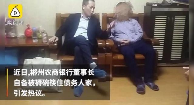 """银行董事长拼了!自带被子睡""""老赖""""客厅"""