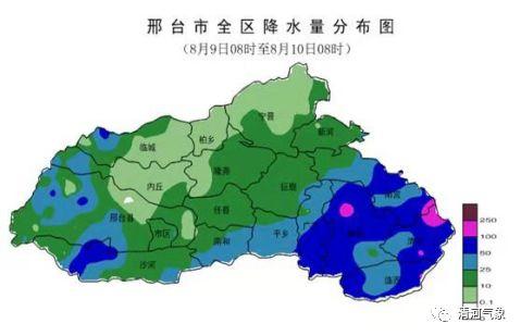 台风 利奇马 的影响预报