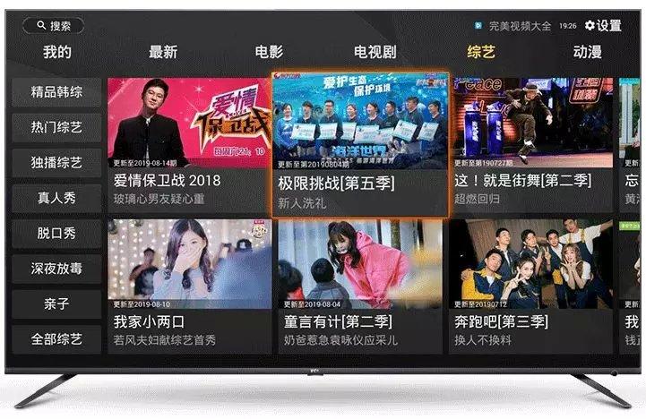 破解 apple tv