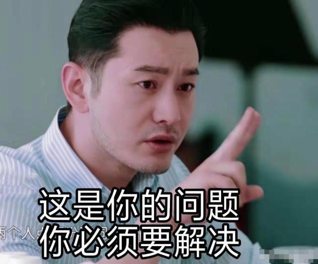 黄晓明发文自嘲后,工作室否认后期配音,将对恶意诽谤提起诉讼