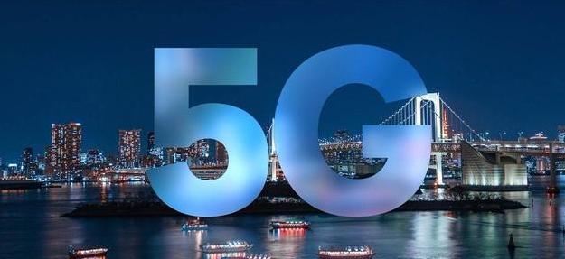 5G手机问世后4G手机怎么办?是不是意味着淘汰了?望周知