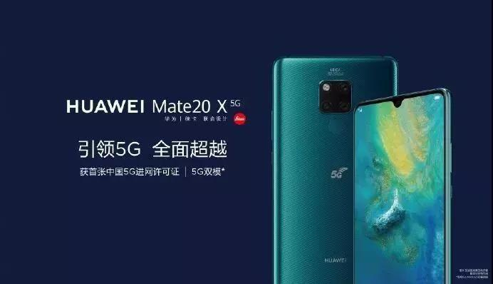 "5G套餐最低190元,网友:首批5G手机只要""土豪""用得起了!"
