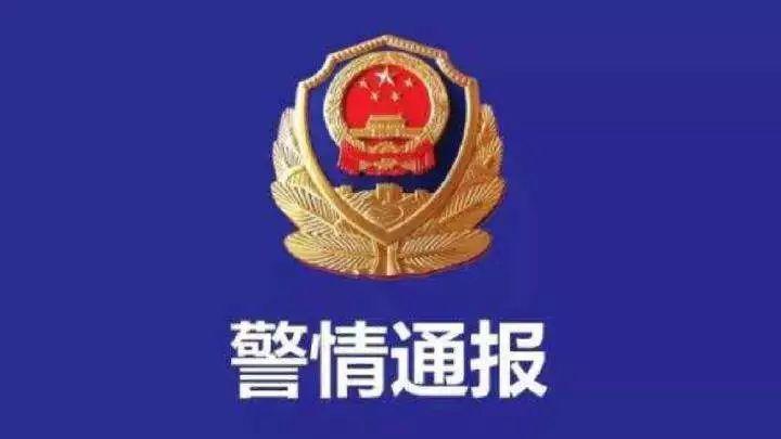 靖远县公安局成功抓获上网逃犯一名、破获诈骗案三起!
