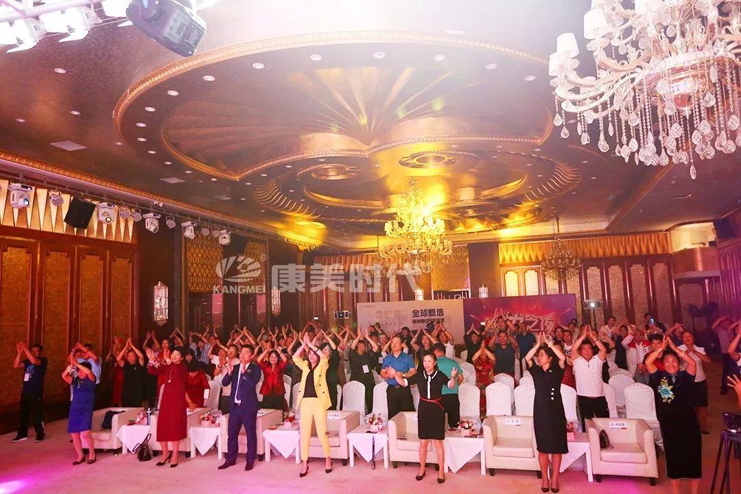 华东区减脂王表彰盛典精彩绽放,开启魅力之夜
