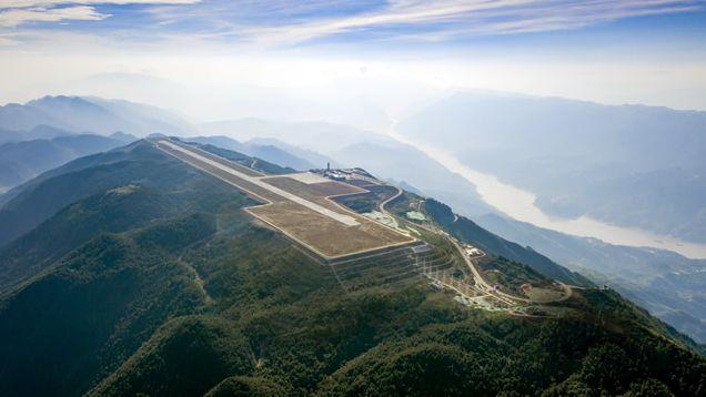 祝贺!昨日重庆巫山机场成功首航