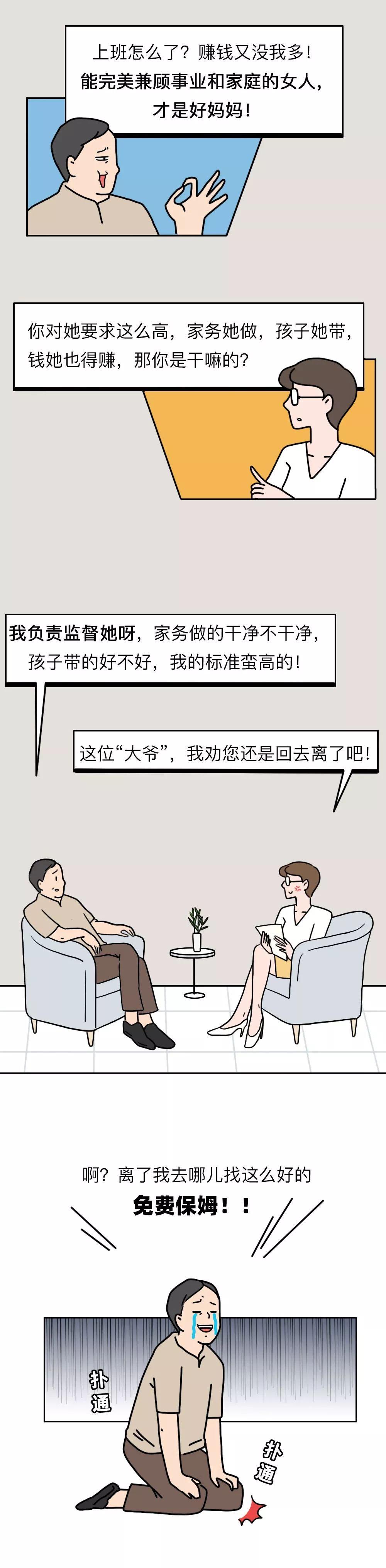 """庆典成经典 国企显力量——揭秘国庆大典幕后保障""""硬核""""国家队"""