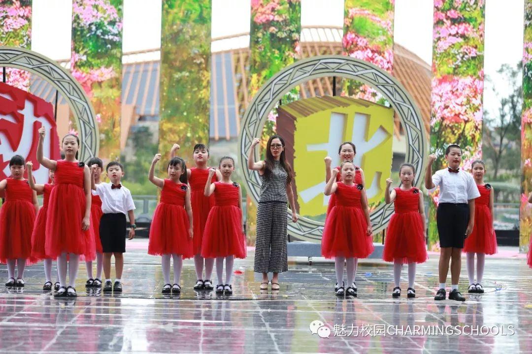 12 朗诵《少年中国梦》