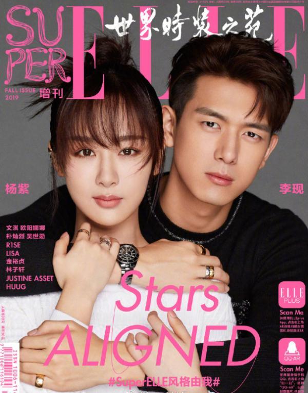 杨紫李现合拍杂志,戏外持续撒糖,网友:这对CP有点甜