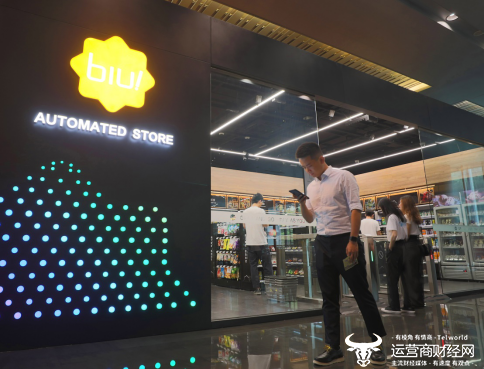 苏宁818掀起无人店4.0革命   最新