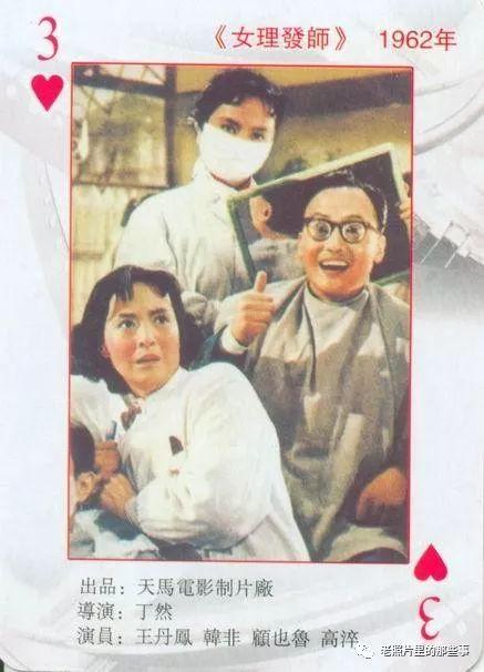 国产乱论电影_珍贵| 中国电影经典剧照百图(1949~1979)