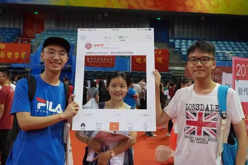 一览英才志,共赴未名约!北京大学迎来3000名2019级本科新生