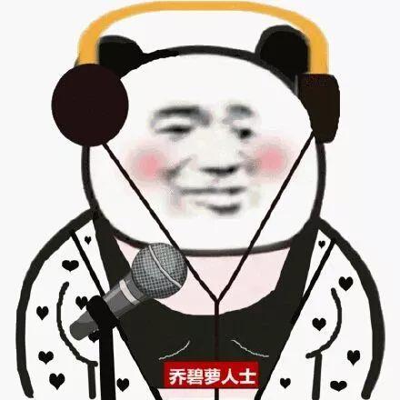 """""""霸道总裁""""恋上广西女主播,求爱不成,将其告上法院!"""