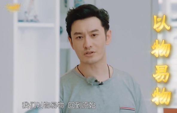 黄晓明为何会被网友狂骂4周?其实他的班主任早就看穿了一切