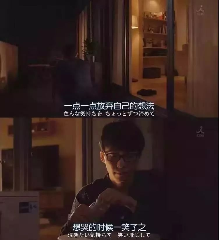 超励志,日本最省女孩15年攒下3栋豪宅:对不起,这是自虐!