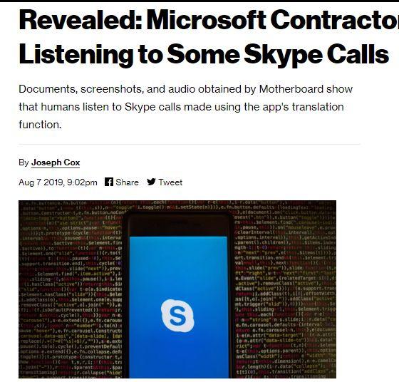 """人工听取用户录音?微软也爆""""窃听风云"""",你说的这些话危险了"""