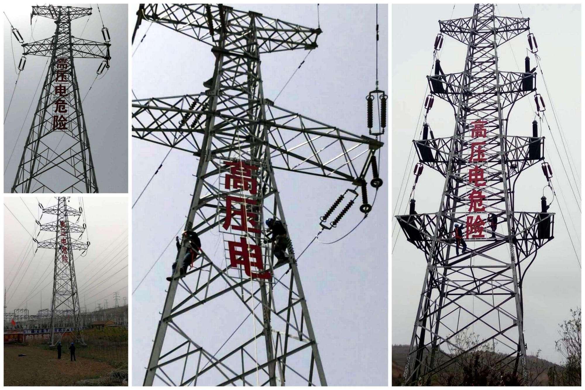广东电缆4平方电线价格是多少