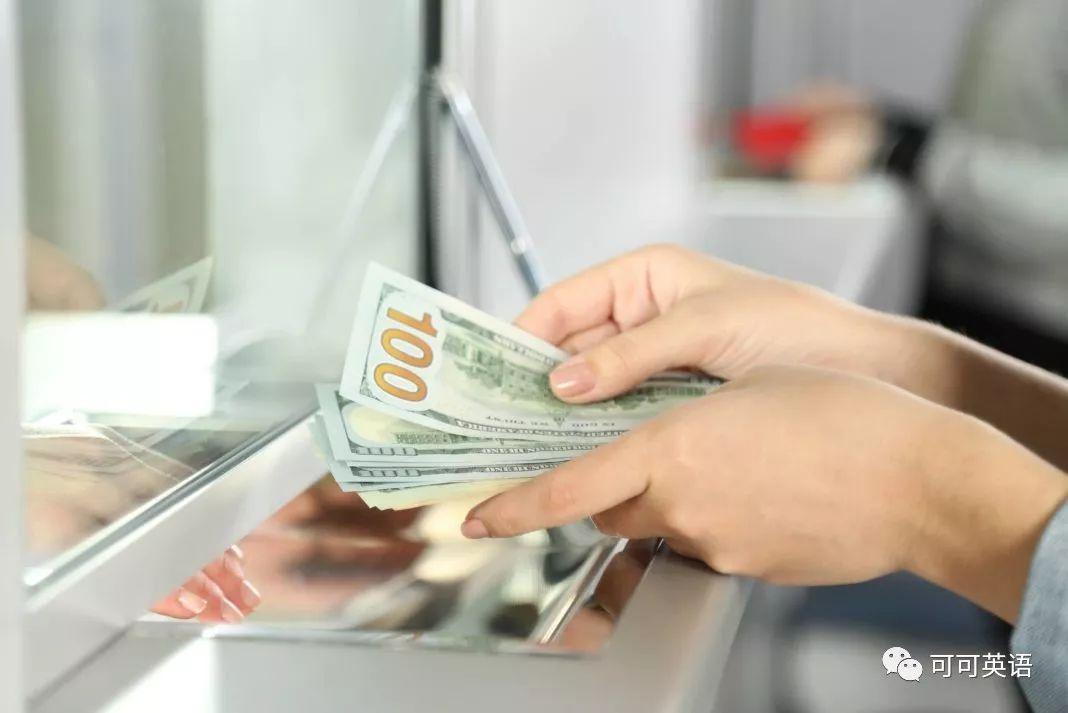 <b>新英语900句∣At the bank在银行</b>