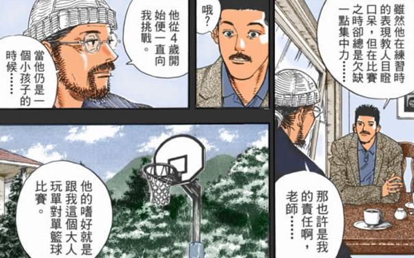 澤北優_灌篮高手泽北是幸运的也是不幸的;他在寻找能解自己\